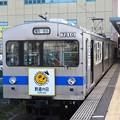 福島交通飯坂線初乗車