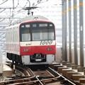 京急蒲田を発車する1000系回送