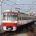 600系快特三崎口行き京急蒲田3番入線