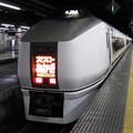 Photos: 651系スワローあかぎ1号4001M
