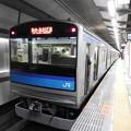 205系仙石線1622Sあおば通行き仙台9番停車