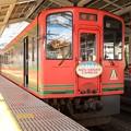 快速AIZUマウントエクスプレス3号東武日光間もなく発車