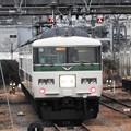 Photos: 185系B7+B4編成回送9522M宇都宮運転所留置線で発車待ち