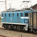 Photos: 秩父鉄道デキ103牽引貨物