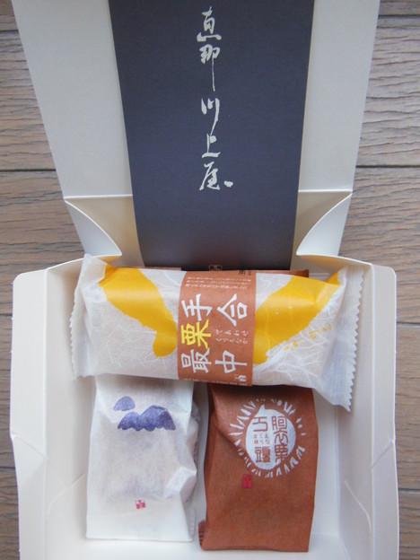 Photos: 恵那川上屋
