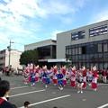 写真: はるばる徳島から、すだちくん、阿波踊り蜂須賀連の皆様がお見えにな...