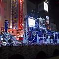 Photos: 新橋駅イルミ