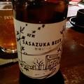 Photos: 笹塚ビール