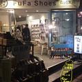 Photos: 富發牌 西門店