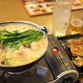 写真: 九州水炊きうまか鍋