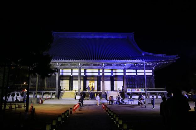 ブルーライト寺院