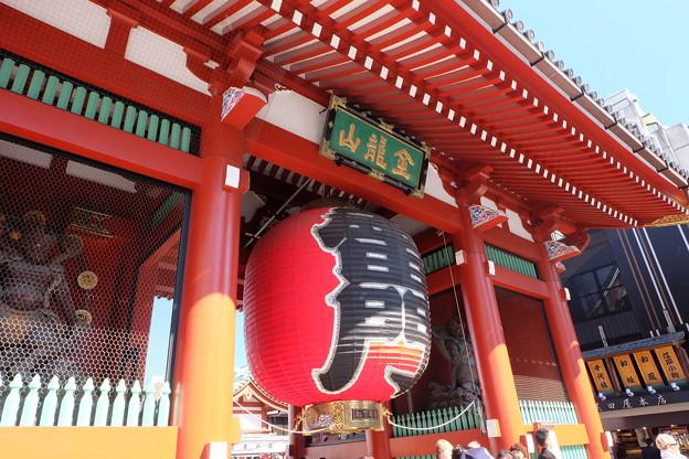 The Asakusa.