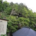 140515-104東北ツーリング・山寺・修行の岩場