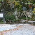 151014-10焼岳登山と上高地・ウエストン碑