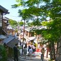 Photos: 産寧坂を降りる