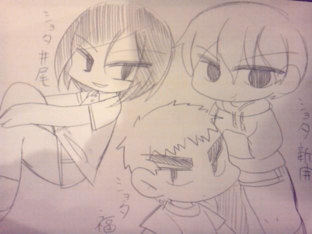 写真: ショタな新開、福富、井尾谷...