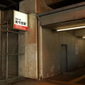写真: 新今宮駅