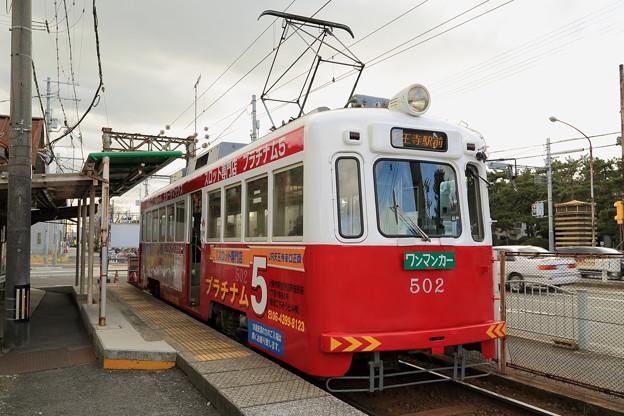 阪堺・モ502号
