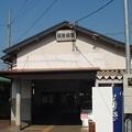 南海・羽倉崎駅
