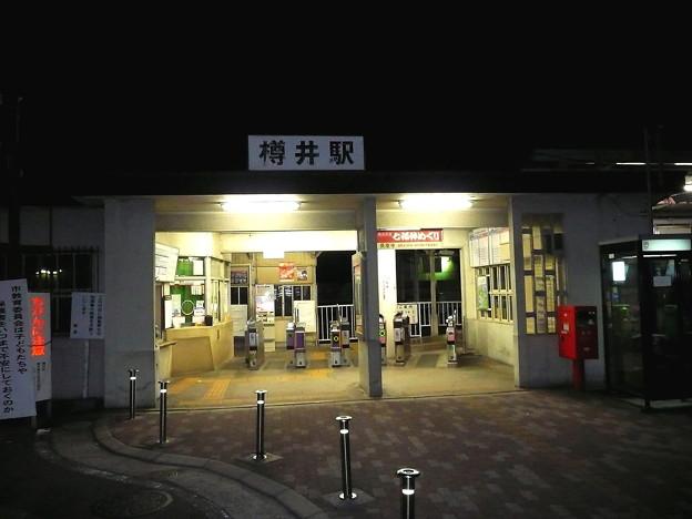 南海・樽井駅