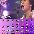 Photos: 11月カレンダー?