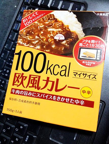 Photos: マイサイズ欧風カレー(大塚食品)