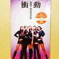Photos: non2 衝動Do-Forever