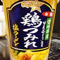 Photos: 鶏つみれ塩ラーメン(サッポロ一番×全農)
