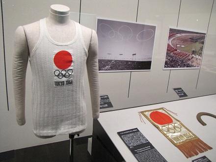 東京五輪・聖火ランナー用ランニング