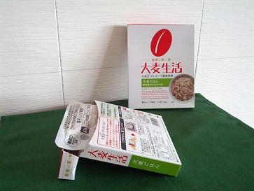 大塚製薬 「大麦生活・大麦ごはん」
