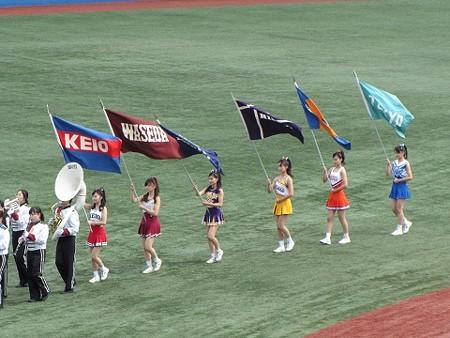 一般財団法人 東京六大学野球連盟