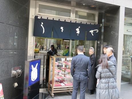 うさぎや 日本橋中央通り店