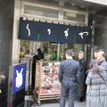 Photos: うさぎや 日本橋中央通り店