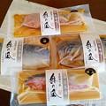 Photos: 奥の凪「石巻の魚 西京本漬・仙台味噌漬詰め合わせ」