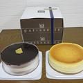 Photos: フロム蔵王「NYチーズケーキと魅惑のオペラ特別セット」