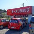 Photos: ラーメンショップ牛久結束店DSC04559