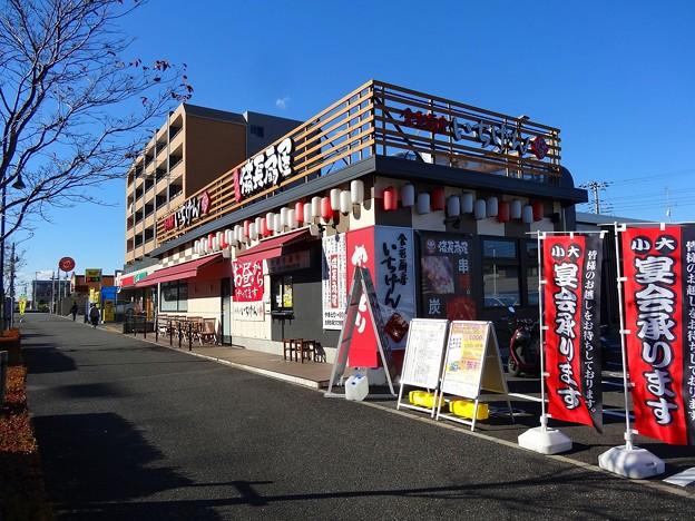 食彩厨房いちげん@新鎌ヶ谷店DSC00846