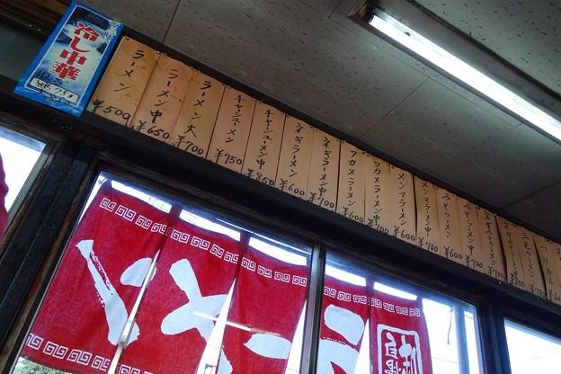 ラーメンショップ六方店@四街道DSC05004