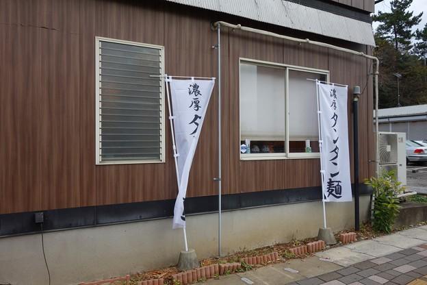 東京食品@稲毛DSC05136