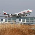 Photos: B747 シグナス01 takeoff