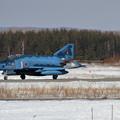 RF-4E 57-6913 青迷彩 1