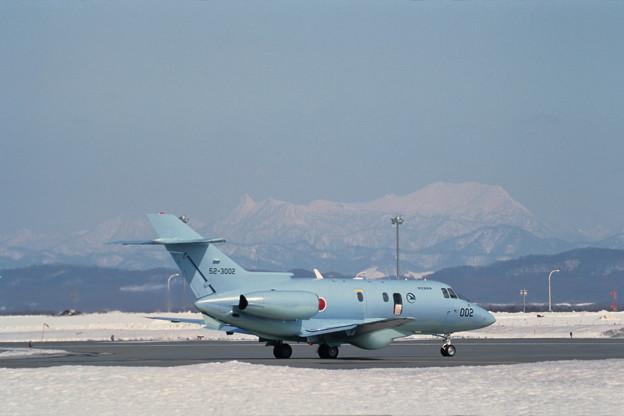 U-125A 52-3002 ADTW CTS 1995.03