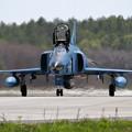 Photos: RF-4E 57-6913 taxi