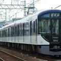 Photos: 京阪電車 3000系