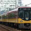 Photos: 京阪電車 8000系