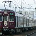 阪急電車【七福神HM】