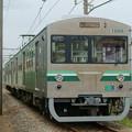 Photos: 水間鉄道