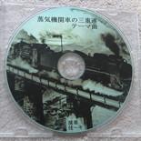 asahi8787