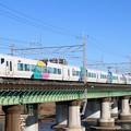 Photos: E257@多摩川