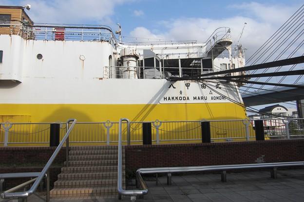 Ship / Hakkodamaru 1